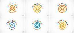 Dobre projekty graficzne logo Kraków dla firm przedszkole