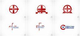 dobre projekty graficzne logo kraków medycyna